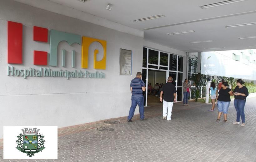 Hospital Municipal de Paulínia